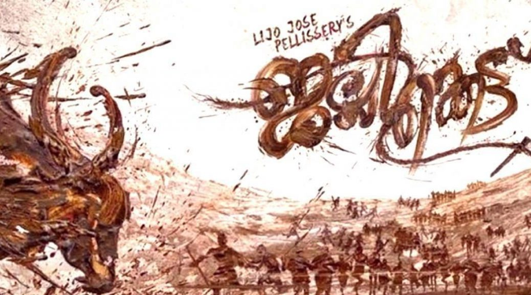 Best of wild human beings movies In Telugu